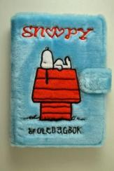 snoopy-skoledagbok-2003-2004